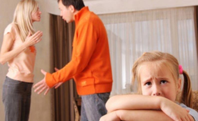 Семейные стрессы
