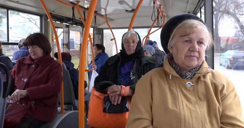 Как облегчить поездку пожилым людям